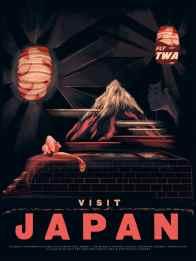 Japan. (Foto: Fro Design)