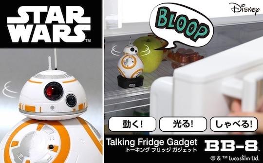 Fast zu schade für den Kühlschrank. (Foto: JapanTrendShop)