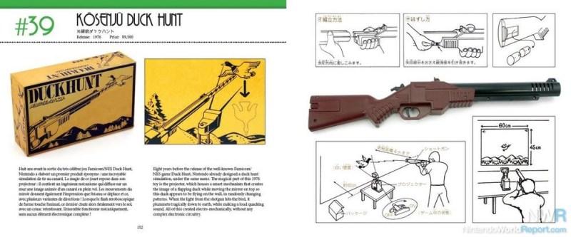 Duck Hunt auf dem NES war - man lese und staune - eine Schießbuden-Umsetzung. (Foto: blog.beforemario.com)