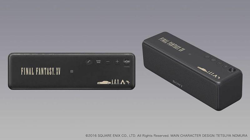Die Lautsprecher. (Foto: Sony)