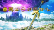 PS4 Dragon Quest XI Edition. (Foto: Sony)