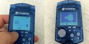 Flappy Bird: Fast vergessenes Spiel auf VMU der Dreamcast erleben