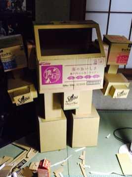 DIY-Mech. (Foto: Kyoryu Kuramo)