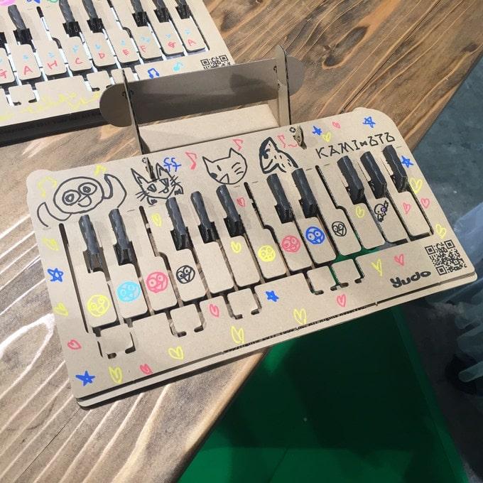 Individualisieren könnt ihr das Keyboard auch. (Foto: Yudo)