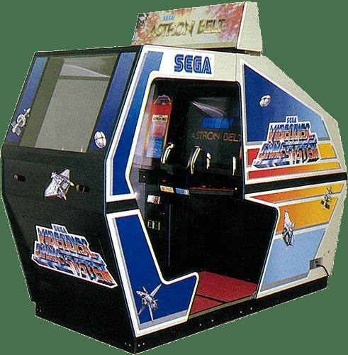 Astron Belt - der Spielautomat. Für den braucht ihr viel Platz. (Foto: Sega Interactive)