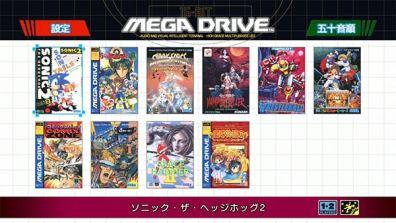 Menüs vom japanischen Mega Drive Mini. (Foto: SEGA)