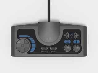 Der Controller. (Foto: Konami)