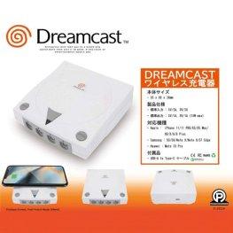 Dreamcast Smartphone Ladestation. (Foto: JapanTrendShop)