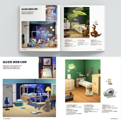 IKEA Animal Crossing New Horizons Katalog. (Foto: IKEA Taiwan)