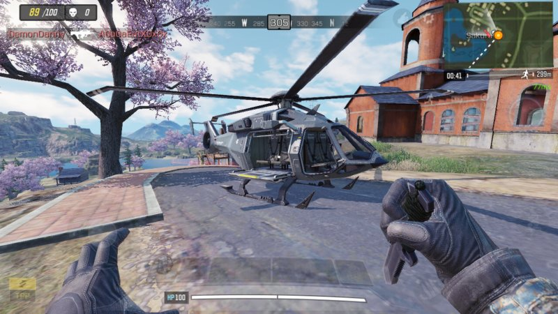 Helicopter location in CODM