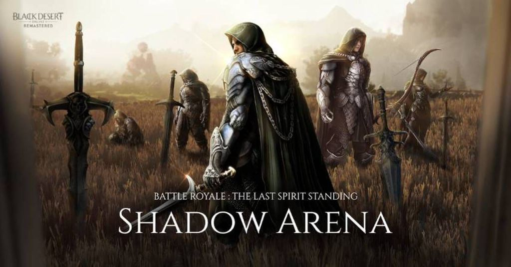 Shadow arena is also going to launch at G-STAR 2019