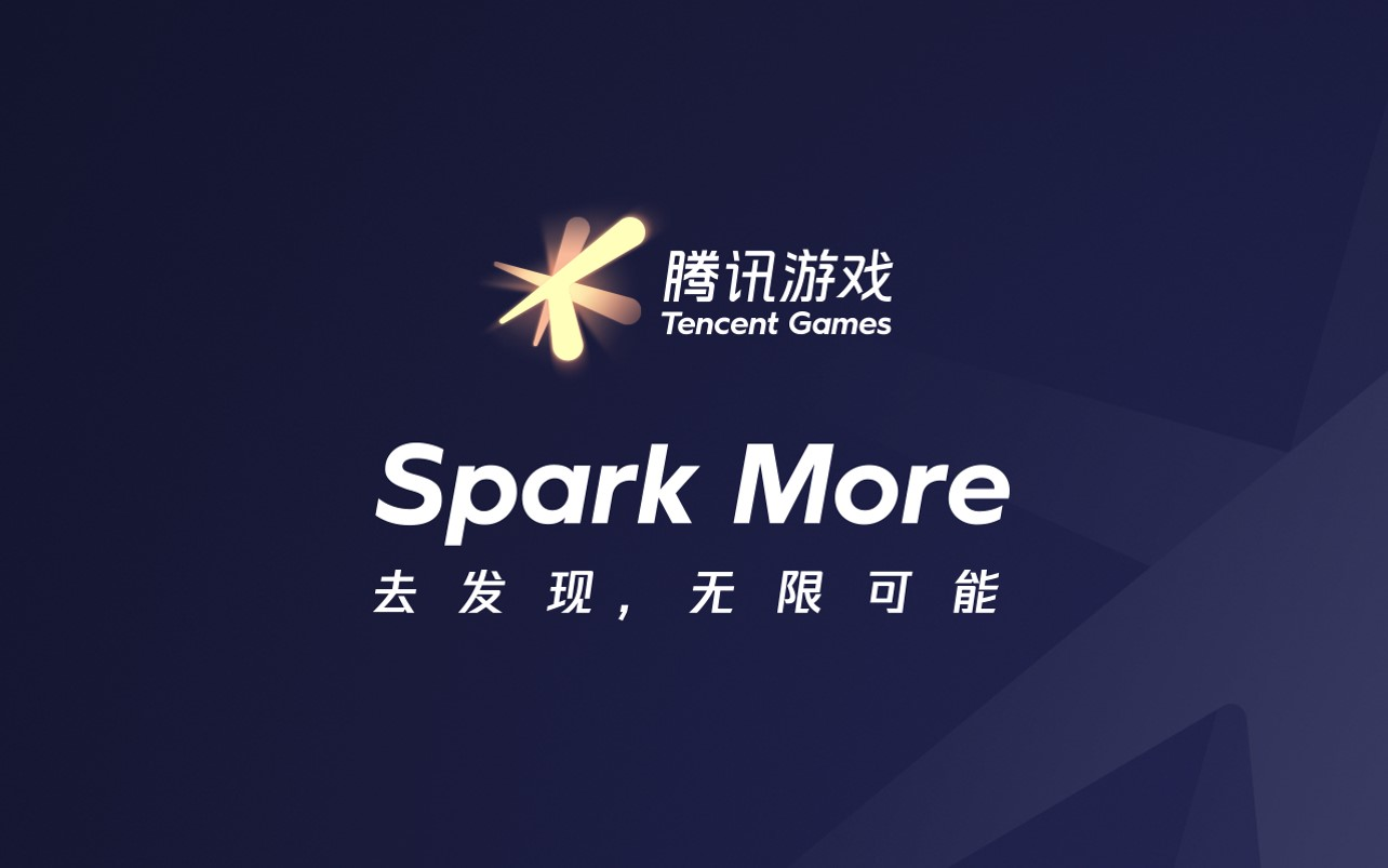'Tencent Games' announced a new brand proposition called 'Spark More!'