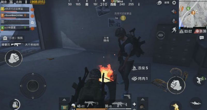 pubg mobile extreme cold mode