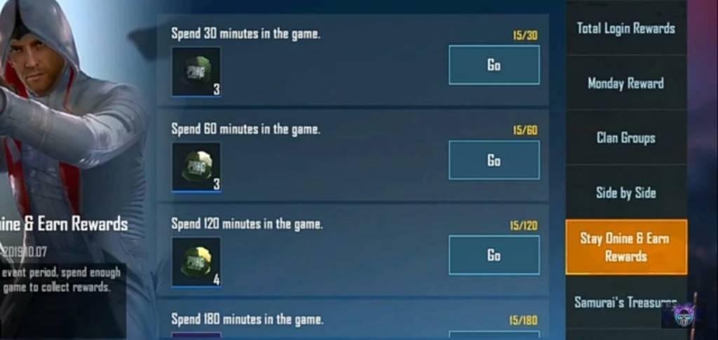 Online rewards