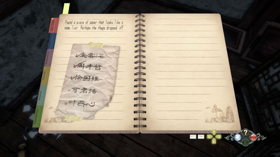 look for clues in shenmue 3