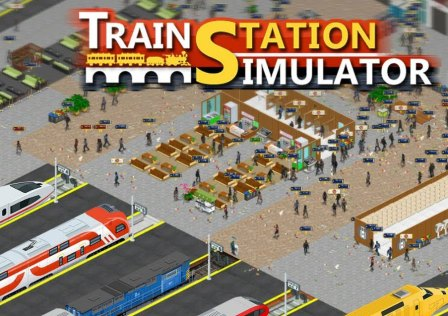 train-station-simulator