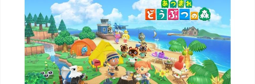 animal crossing nintendo switch title screen