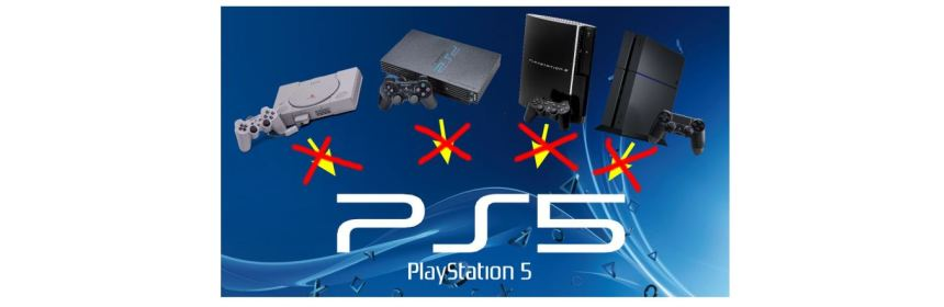 ps5 backward compatibility title screen logo
