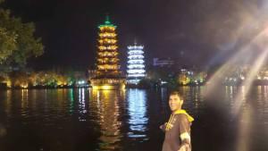 China : Guillin
