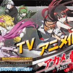 Akame ga KILL! Anime Adaptation Announced