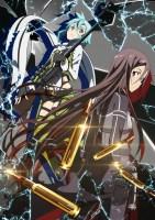 Sword art online s2