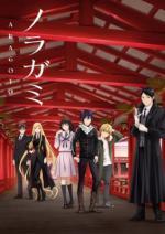 What Anime to watch Fall season 2015