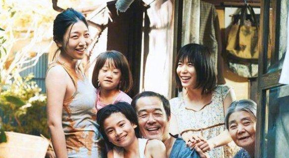कृत्रिम साइनाेकाे जापानी कथा