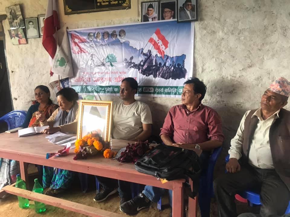 काँग्रेसलाई सूर्यमुखी काँग्रेसबाट खतरा -नेता जोशी
