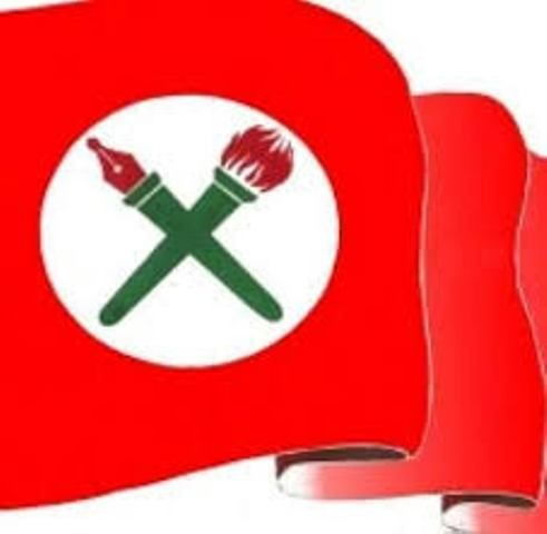 नेविसंघको तदर्थ समितिमा ५ महामन्त्री र २ उपसभापति