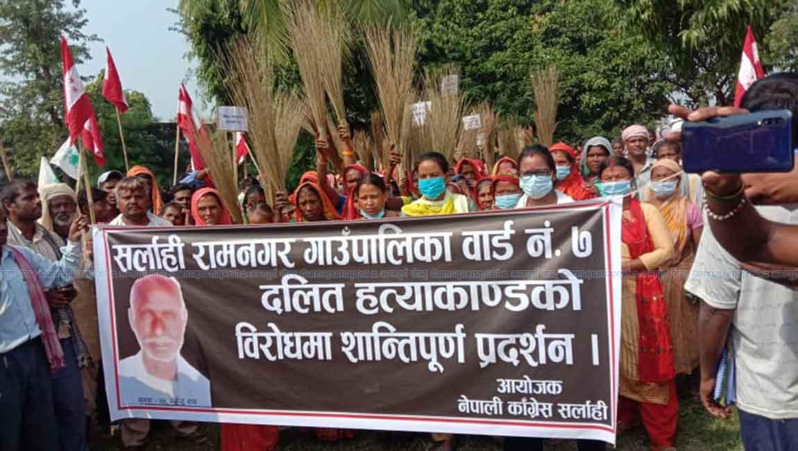 सर्लाहीमा प्रहरी र कांग्रेस कार्यकर्ताबीच झडप : डीएसपीसहित दर्जनौँ घाइते