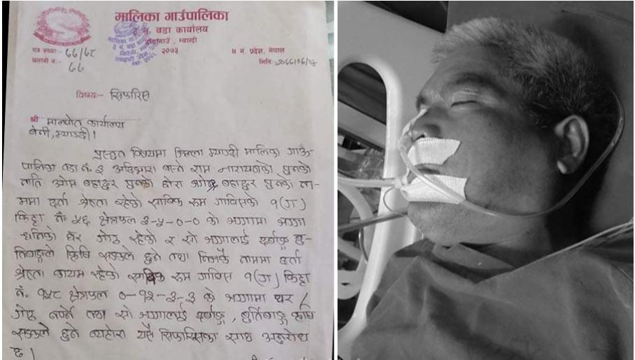 विप्लवका नेताको मरण : घरजग्गा धरौटीमा, अस्पतालमा शव !