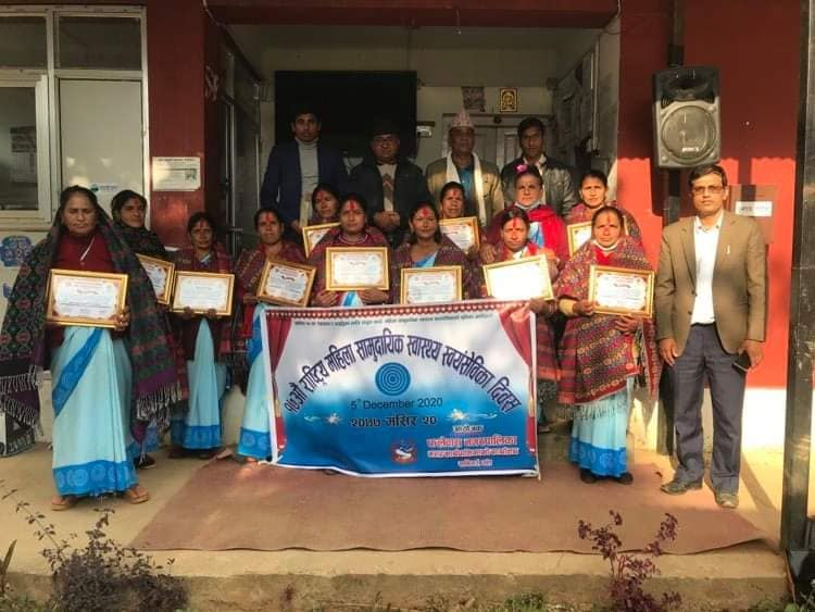 पर्वतको फलेवासका ११ जना महिला स्वयंसेवीकाहरु सम्मानित
