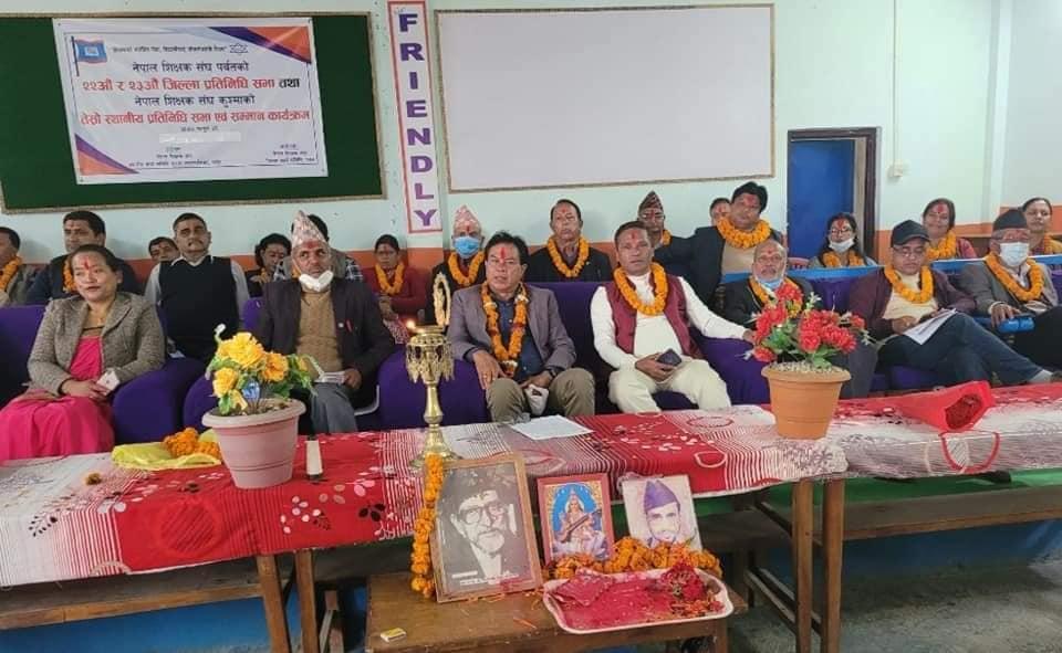 नेपाल शिक्षक संघ पर्वतको प्रतिनिधीसभा वैठक कुश्मामा सम्पन्न