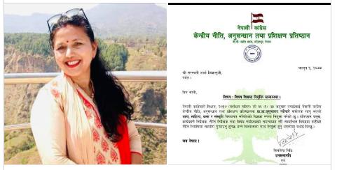 पर्वतकी सरस्वती शर्मा 'जिज्ञासू' काँग्रेसको विज्ञमा नियुक्त