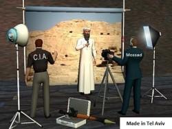 alqaeda-cia-mossad
