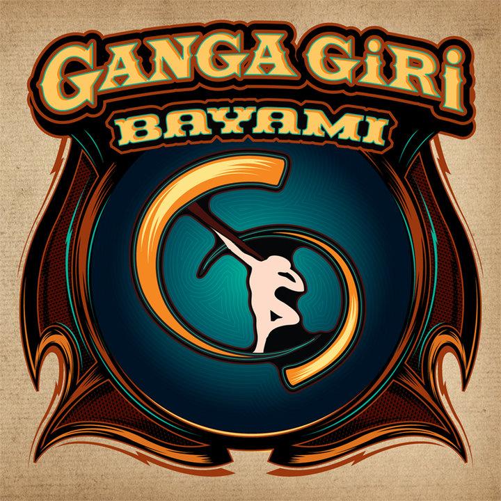 Ganga Giri