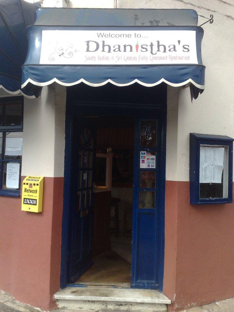 Dhanisthas