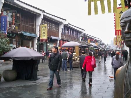 Hefang St