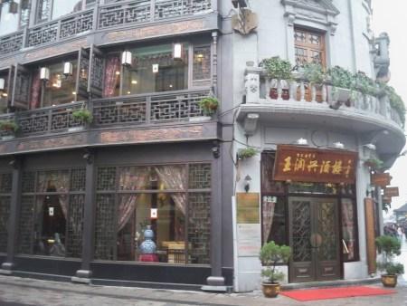 Wan Grun Xing