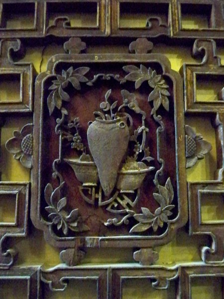 Guo Yao Xiaochi door detail