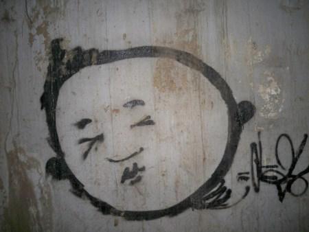 Beijing 006