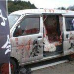 Van yang mengerikan di Jepang