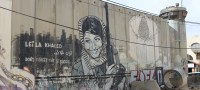 Volunteer in Palestine | Art & Craft | Gap Art