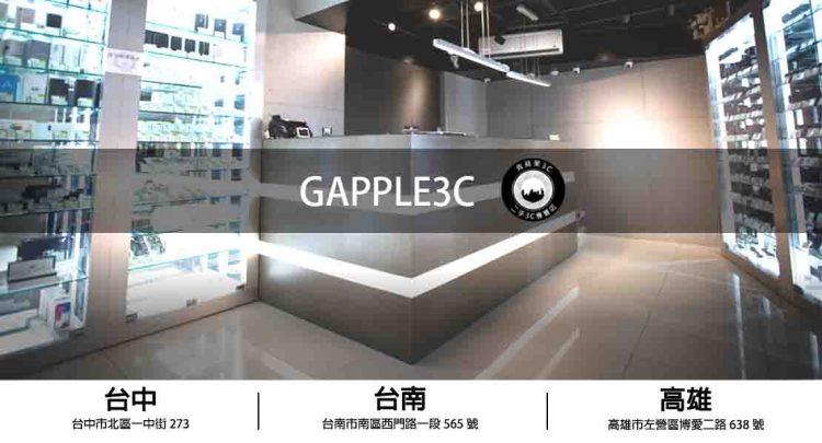 gapple3c