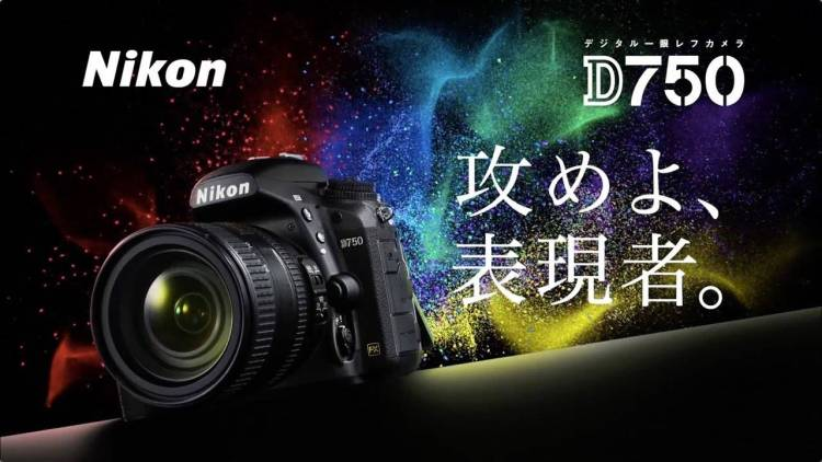 尼康NIKON相機廣告