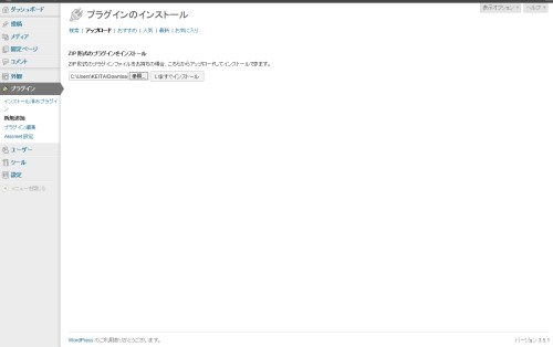 Disable Revisions and Autosave pluginsの設定