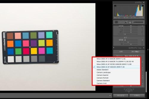 「Lightroom」や「Photoshop」に無償ソフトウェア「DNG Profile Editor」で新規カメラプロファイル作成
