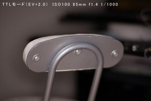 TTLモード(EV+2.0) ISO100-85mm-f1.4_1000