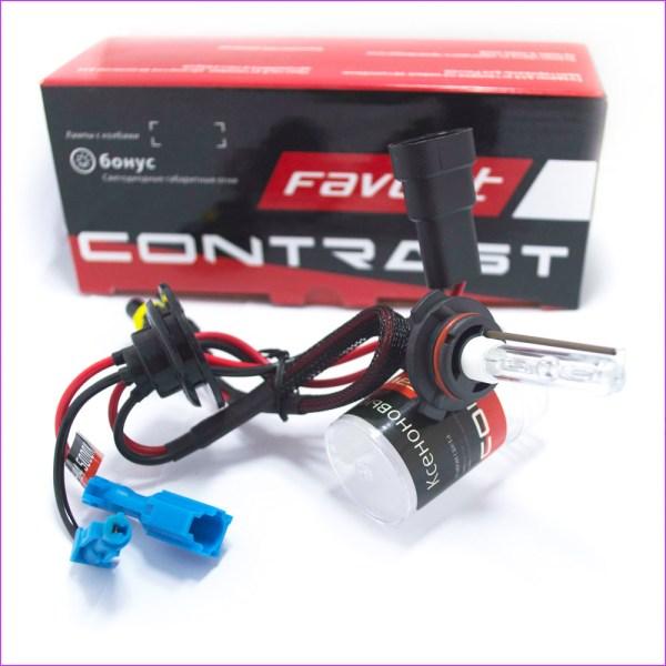 ксенон Contrast FAVORIT HB3, купить ксенон Contrast FAVORIT HB3, купить ксенон Contrast FAVORIT HB3 4300