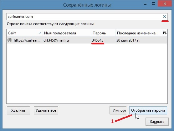 Sådan fjerner du gemte adgangskoder i Mozile Firefox